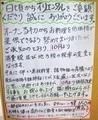 [200214][「オリエンタル食堂」]