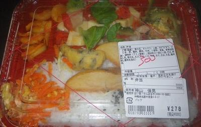 [200215][「デリカ魚鉄」チーズ]