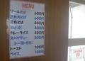 [200406][「宮里そば」 昆布そば]