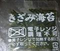 [200413][TV 生パスタ明太子クリ]