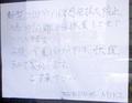 [200423][「MIYA」臨時休業中]
