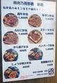 [200424][「焼肉乃我那覇 新館」]