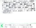 [200426][「かねひで」じゅうし]