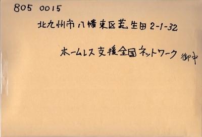 f:id:s0met1me:20200615093250j:image