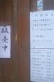 [200914][「わが家2」弁当メニ]