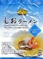 [200921][TV しおラーメン(袋麺)]