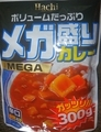 [200926][Hachi メガ盛りカレー(辛]