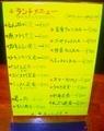 [201012][「いちばん館」幕の内]