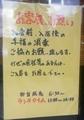 [201012][「ばぁ~ばあ」]
