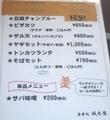 [201016][「城木屋」豆腐チャン]