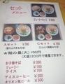 [201019][「丸隆そば」三枚肉そ]