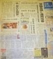 [201021][「さくら食堂」ふーち]