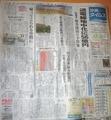 [201222][「大城そば家」アーサ]