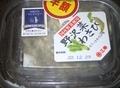 [201228][三幸 野沢菜わさび]
