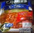 [201231][丸大 ビーフカレー(辛口]