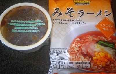 [210301][TV みそラーメン(袋麺)]