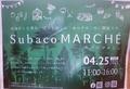 [210412][「Subaco MARCHE」4月25(]