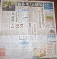 [210418][「香陽軒」特製肉丼(小)]