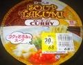 [211023][スープの匠カレーラー]