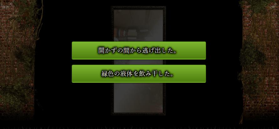 f:id:s1621235:20170611121405p:plain