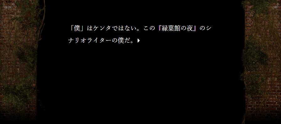 f:id:s1621235:20170611131718p:plain
