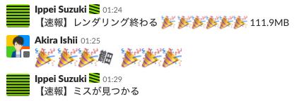 f:id:s1heisuzuki:20181223230930p:plain