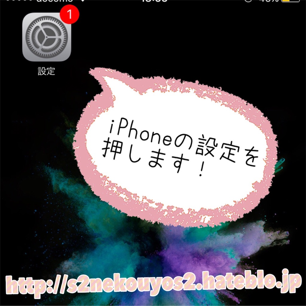 f:id:s2nekouyos2:20180115192030j:image