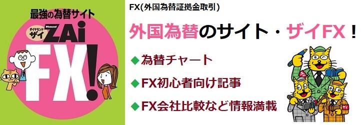 f:id:s332k5322:20180228051345j:plain