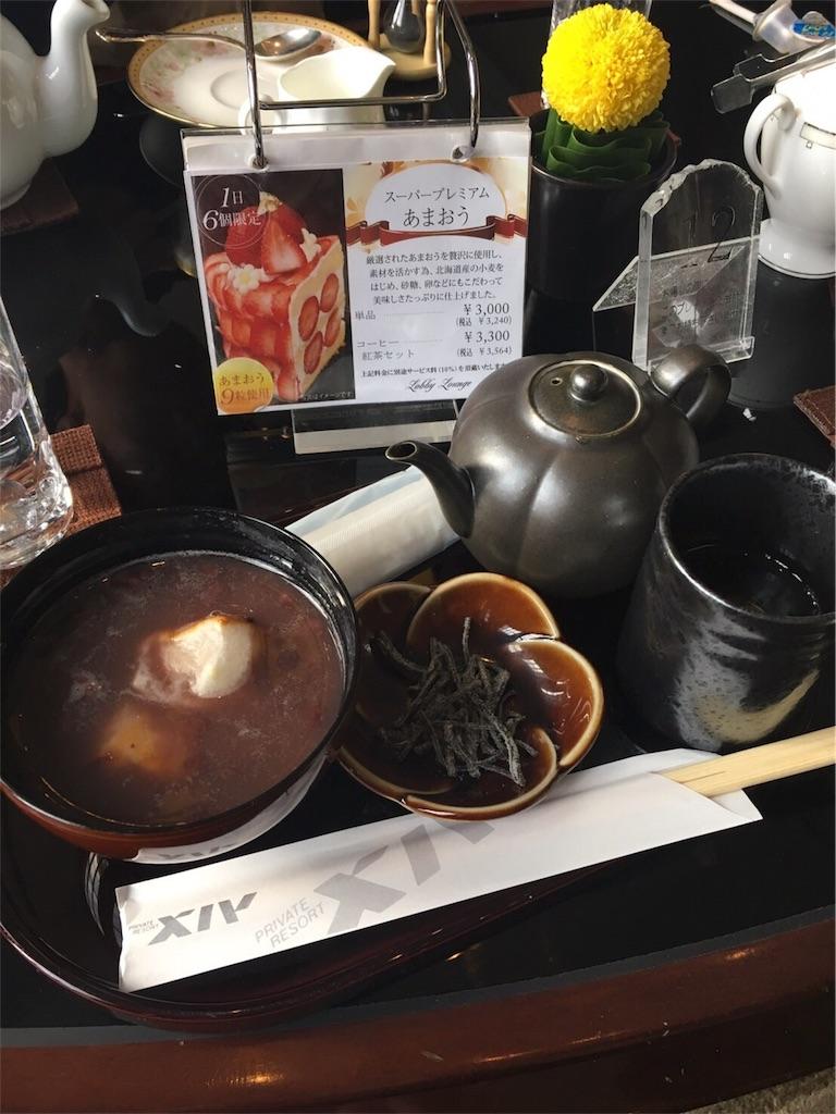 f:id:s4housekyoto:20170412172354j:image