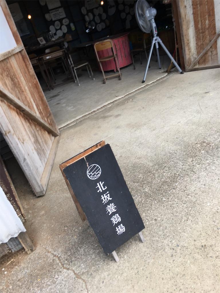 f:id:s4housekyoto:20170818224229j:image