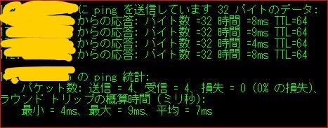 f:id:s51517765:20170909172601j:plain