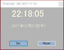 f:id:s51517765:20171221222811j:plain