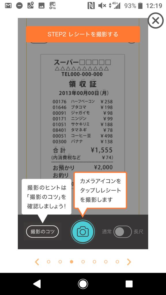 f:id:s51517765:20190203184616p:plain