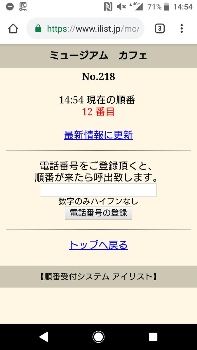 f:id:s51517765:20190321192728p:plain