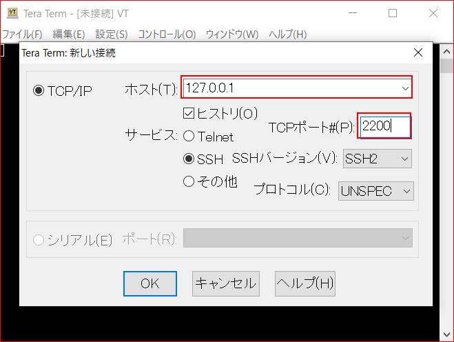 f:id:s51517765:20200411210024j:plain