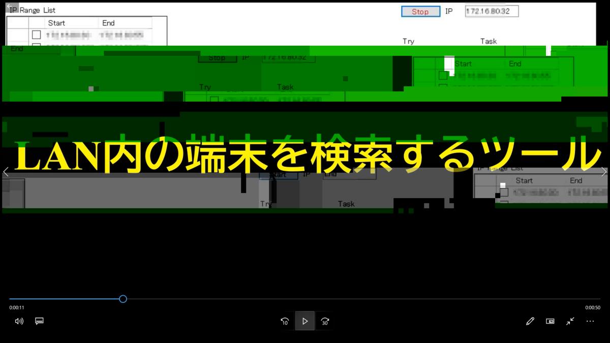 f:id:s51517765:20210224202819j:plain