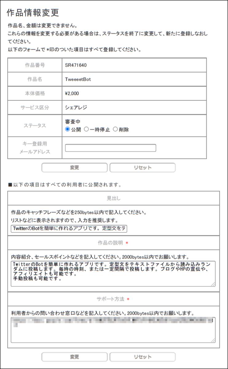 f:id:s51517765:20210926124502p:plain