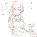 [らくがき][パチパラ13][永井先生][ひろくん][永井兄弟]桜子