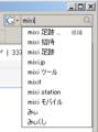 [mixi][google]