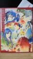水野さんの画集get。きれい…(*´∇`)