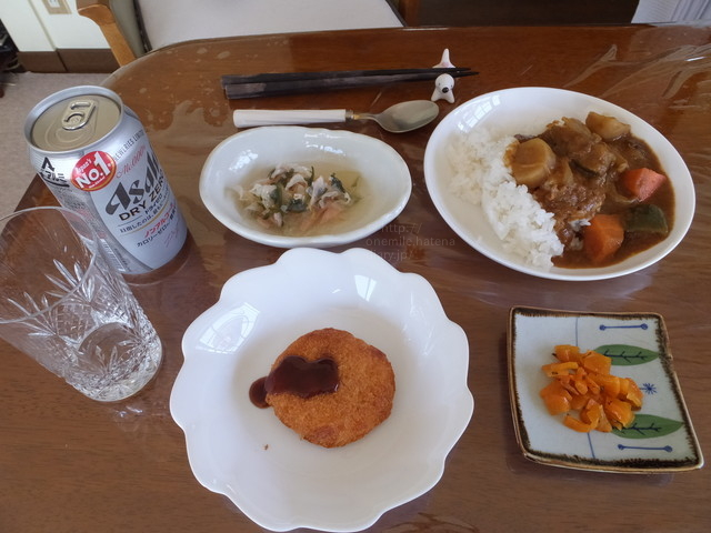 わんまいるの健幸ディナー 旬の手作り おかずセット 大阪泉州産水茄子入り夏野菜カレーセットが完成した。