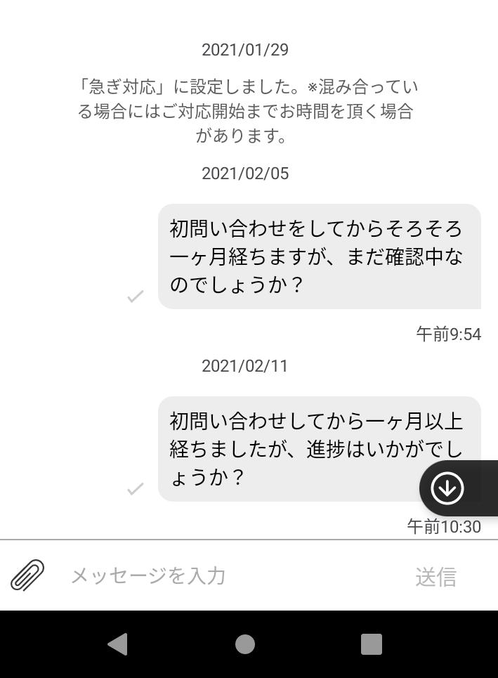 f:id:s7251:20210214120005p:plain