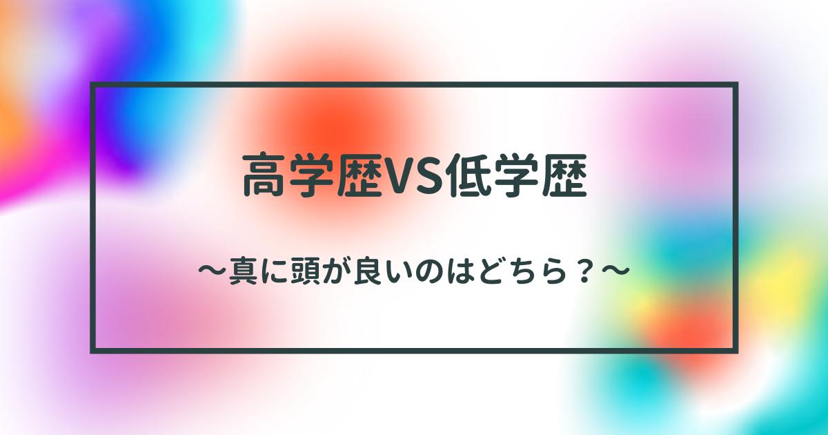 f:id:s7251:20210223072024p:plain