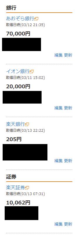 f:id:s7251:20210313222410p:plain