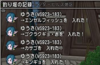 f:id:s803040m:20190724225130p:plain