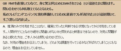 f:id:s803040m:20190811165902p:plain