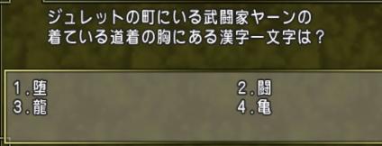 f:id:s803040m:20190816224710p:plain
