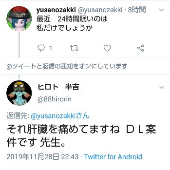 f:id:s803040m:20191130081118p:plain
