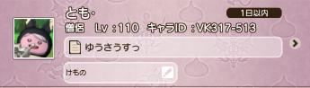 f:id:s803040m:20191130081754p:plain