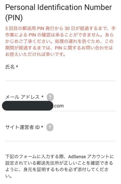f:id:s_ahhyo:20180531041905j:plain